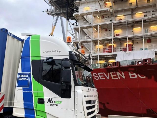 """""""Mv Seven Borealis"""" in Rotterdam (NL)"""