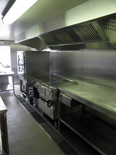 Kuchencontainer