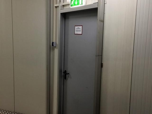 Justizzentrum Wuppertal (DE)